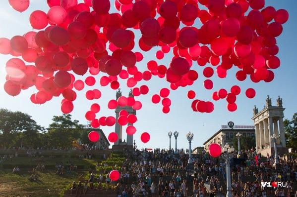 В Волгограде традиция запускать шары существует уже много лет