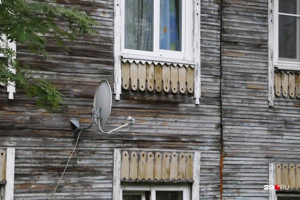 Чиновница предоставила квартиры гражданам, не имеющим права на приобретение жилья по программе переселения