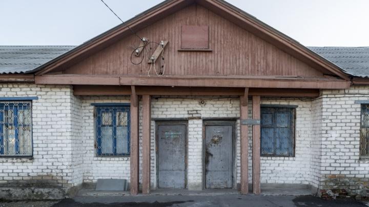В Волгограде и области вновь не смогли продать две заброшенных больницы
