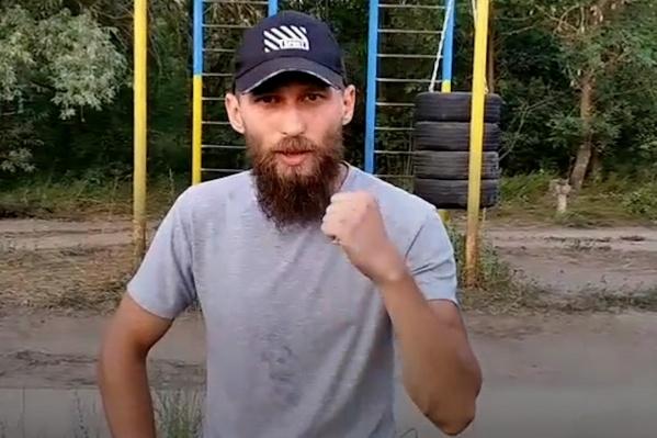 Высказаться против блогеров решил житель Урюпинска Михаил Филатов