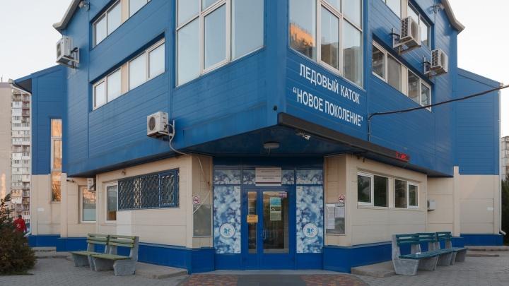 «Нарушений не нашли, лед урезали еще больше»: в Волгограде уволили завуча школы зимних видов спорта