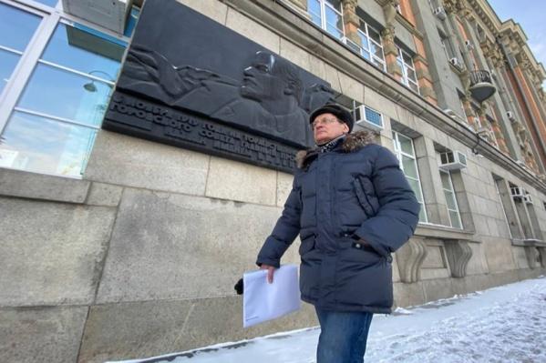 Журналист Юрий Шумков подал заявку в кандидаты на пост мэра Екатеринбурга