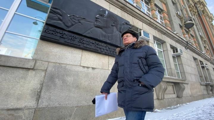 В мэры Екатеринбурга выдвинулся журналист, который 12 лет рассказывает о лопнувших трубах и плохой уборке