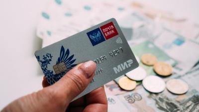 Пенсии (и другие выплаты) переводят на карты «Мир». Что это значит?