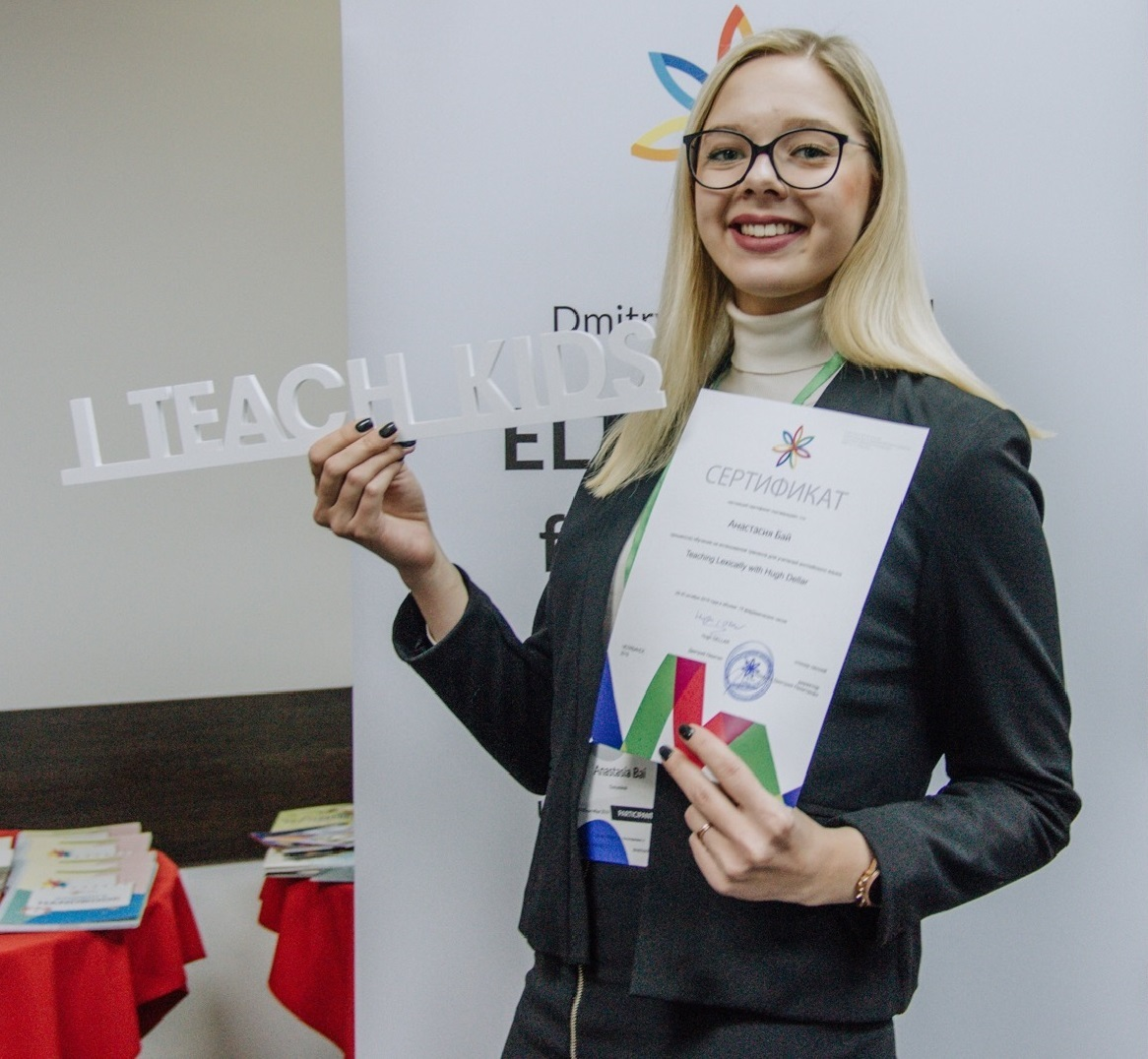 Анастасия Бай, методист PlanetEnglish, куратор онлайн-школы