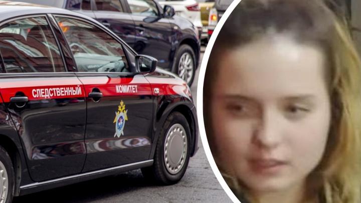 «Поедут в Москву кататься на каруселях»: похитительницу мальчика из Ярославской области отправили в СИЗО