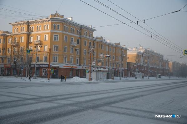 Средняя цена на вторичном рынке в 3 квартале 2020 года составляла чуть больше 43 тысяч рублей за квадратный метр