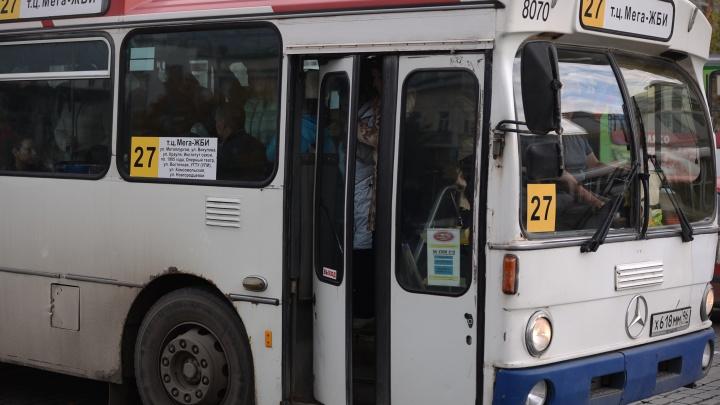 Мэрия Екатеринбурга нашла нарушения в работе автобусного маршрута №27