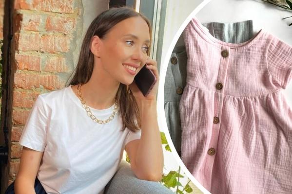 Юлия Абрамова сумела запустить производство детской одежды, когда сыну было полгода, и теперь отправляет заказы по всей стране