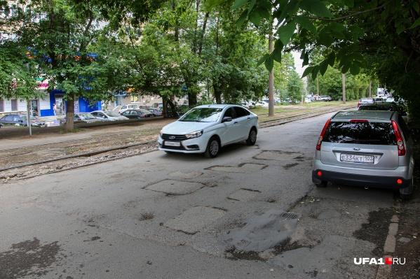 Власти обещают завершить ремонт дороги в конце сентября