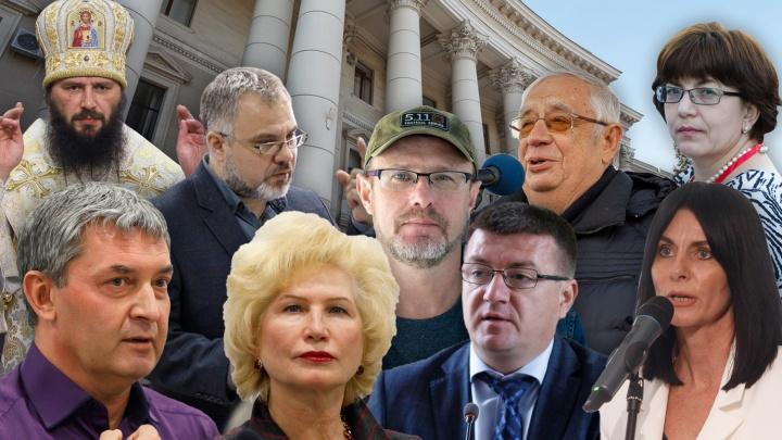 Знакомые всё лица: смотрим, кто вошел в состав Общественной палаты Волгоградской области
