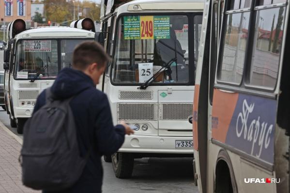 В Уфе отменили 7 автобусных маршрутов