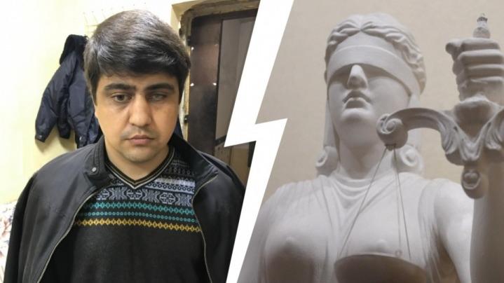 В Екатеринбурге вынесли приговор слепому массажисту, которого судили по обвинению в педофилии