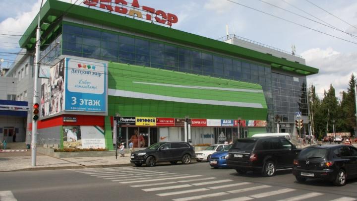 В Уфе эвакуировали торговый центр