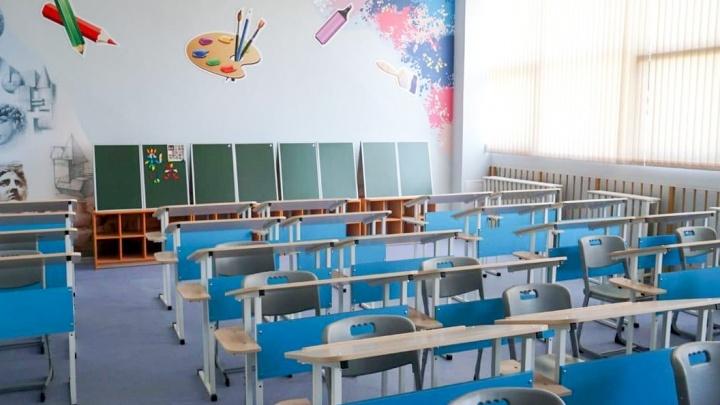 Город в Ростовской области закрыл все школы из-за угрозы теракта