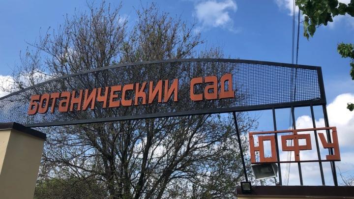 Ставший платным ботанический сад Ростова пообещал больше льгот посетителям