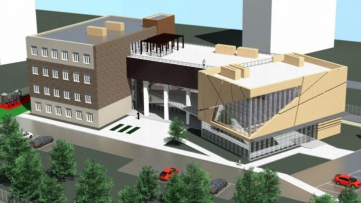 В мэрию Перми поступила заявка на строительство Еврейского центра возле ДКЖ