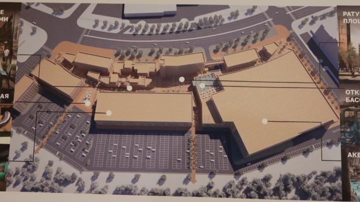 В Челябинске объявили о строительстве аквапарка и развлекательного центра