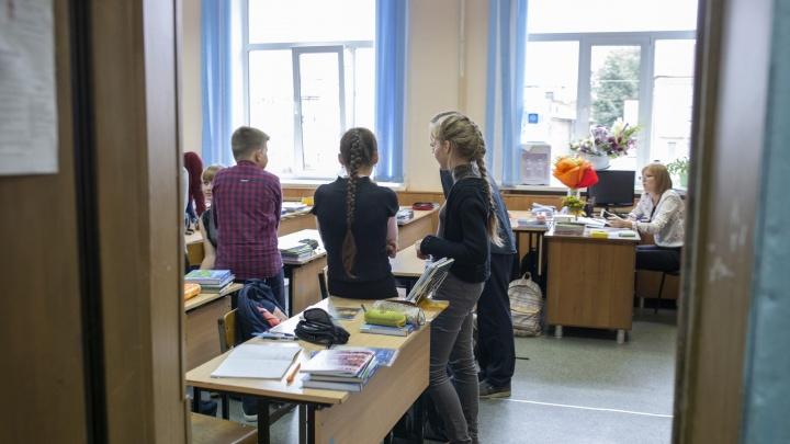 В ярославских школах не хватает 418 учителей: кто будет работать вместо них