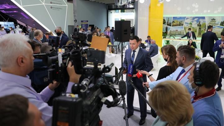 Дмитрий Миронов: «Ярославская область поднялась на 8-е место и оказалась в десятке лидеров инвестрейтинга»
