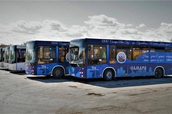 Автобусы ежедневно перевозят десятки тысяч самарцев