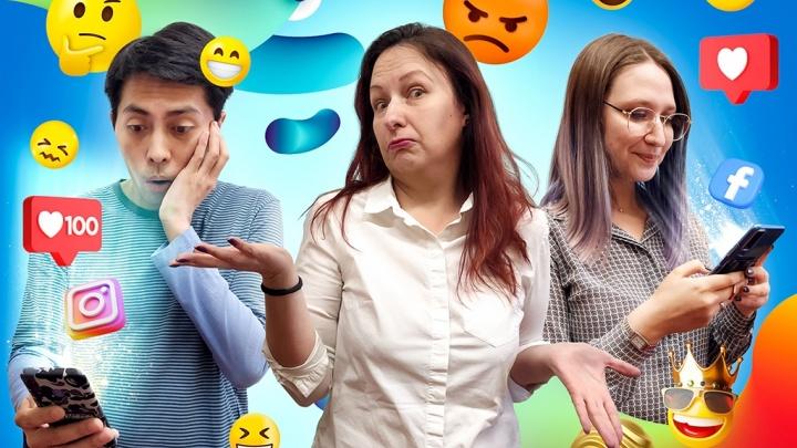 Что смотрят иностранцы в соцсетях, сколько уведомлений получают сибиряки и заменяет ли YouTube телевизор
