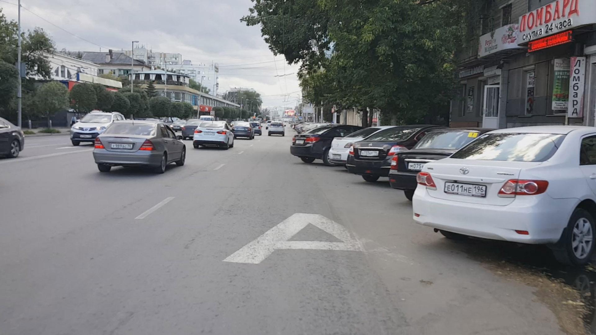 Выделенная полоса на улице Малышева