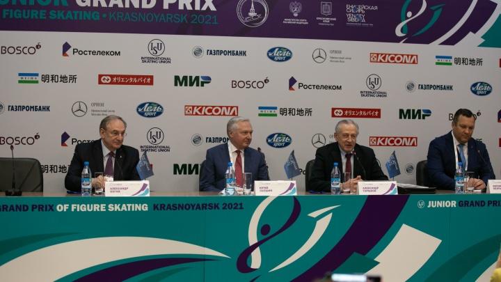 В Красноярске состоятся международные соревнования по фигурному катанию