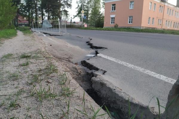 В Рыбинске треснула дорога