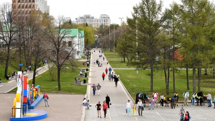 Пока вы отдыхали: что случилось в Екатеринбурге за длинные майские праздники