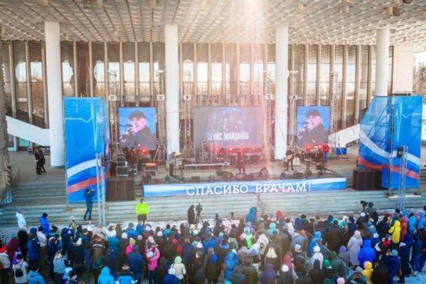 Концерт «Спасибо врачам» прошел в Уфе 27 марта