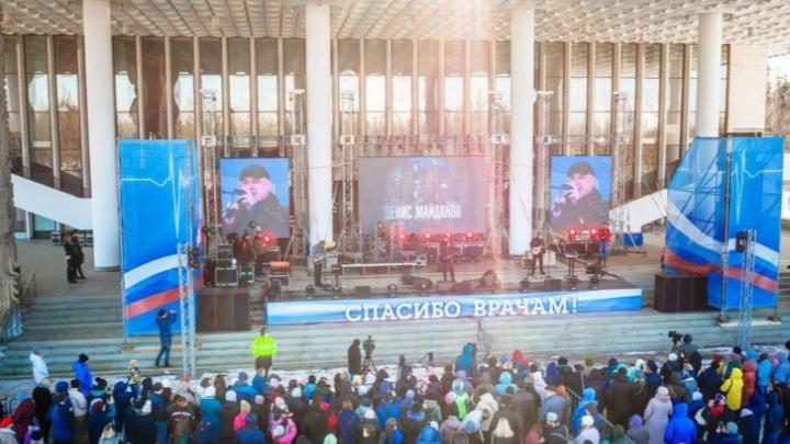 Организаторы концерта Дениса Майданова в Уфе намерены оспорить штраф за нарушение COVID-режима
