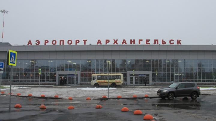 Вход — по билетам: какие правила будут действовать в аэропортах Поморья с 29 октября
