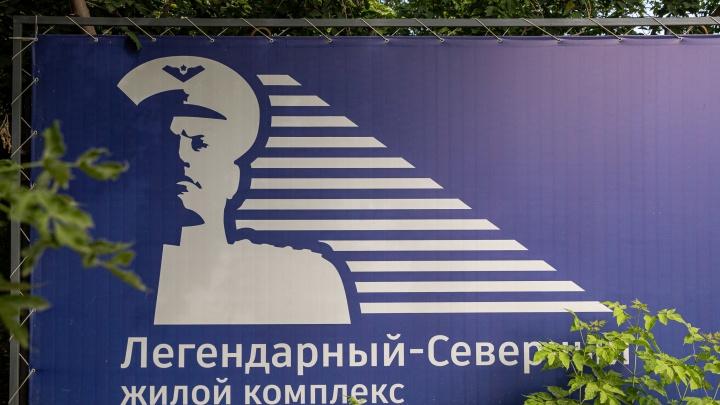 Застройщик территории аэропорта Северный сделает проект продолжения Красного проспекта
