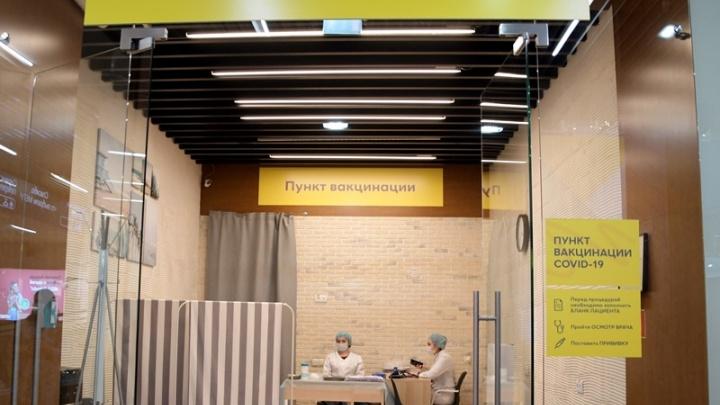 В «МЕГЕ» открыли пункт вакцинации от коронавируса