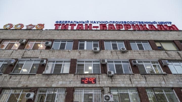 В Волгограде бывший топ-менеджер завода «Баррикады» попросил не сажать его в колонию
