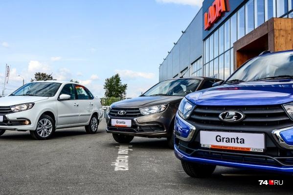 Минимальная цена Lada Granta выросла до 532 тысяч рублей