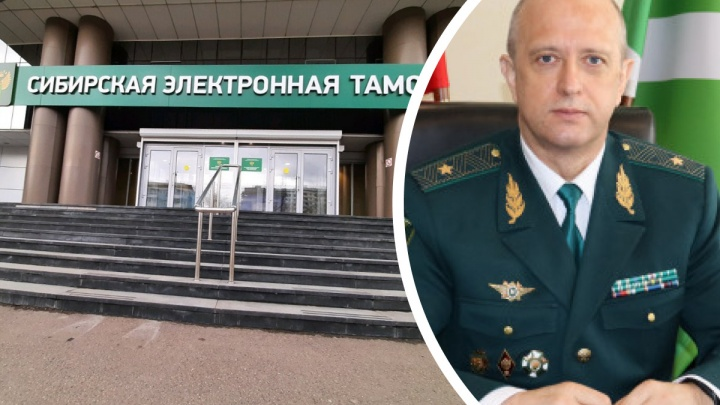 Путин присвоил звание генерал-лейтенанта начальнику Сибирского таможенного управления