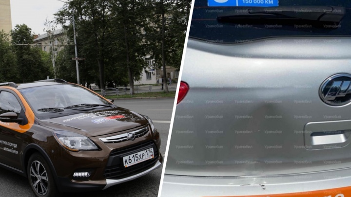 Екатеринбуржец получил счет от каршеринга на десятки тысяч за то, что не сфотографировал автомобиль