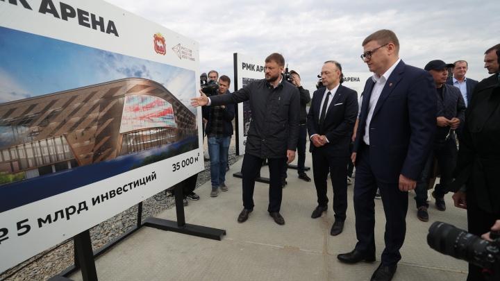 Игорь Алтушкин в Челябинске начал строительство крупнейшей на Урале арены