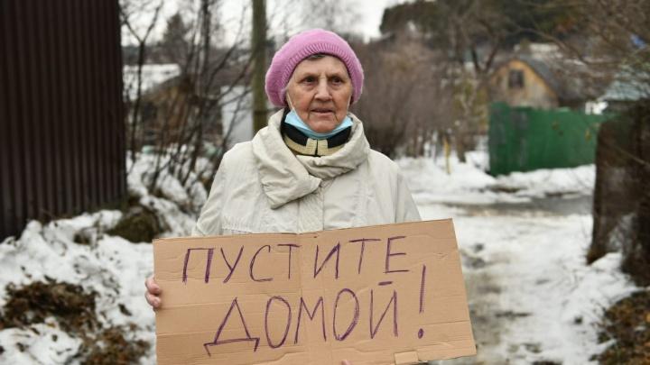 На Эльмаше пенсионеры вышли на митинг. Им перекрывают единственную дорогу домой