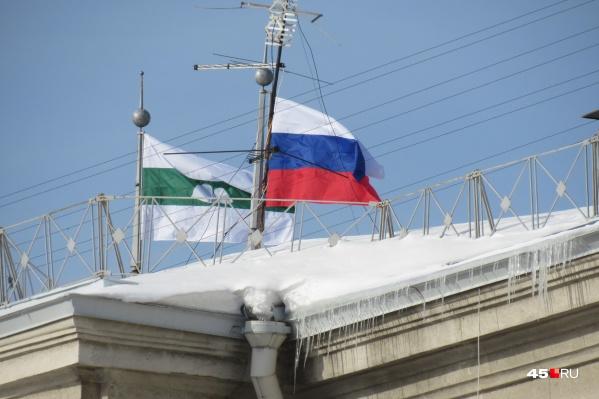 """Федеральные чиновники работают в Курганской области <nobr class=""""_"""">6 и 7 апреля</nobr>"""