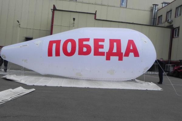 В воздухдирижабль поднимут 8 мая