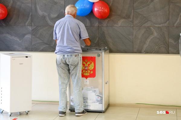 """В этому году проголосовали <nobr class=""""_"""">1,7 миллиона</nobr> жителей региона"""