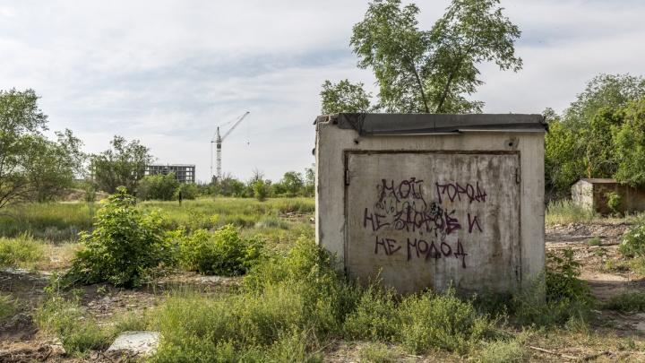 В Волгограде приняли закон о поисках нелегальных гаражей