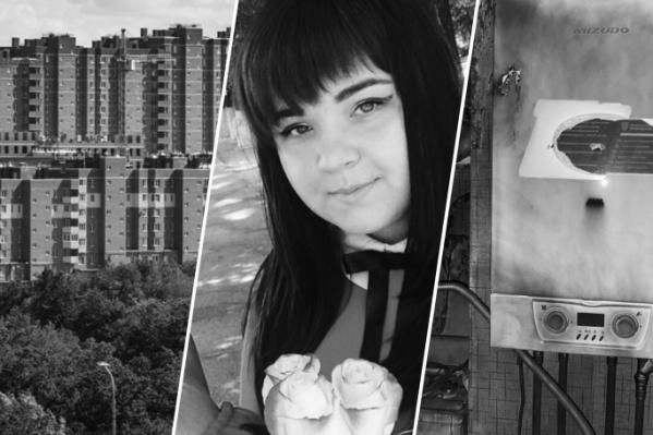 23-летняя Вика получила 70% ожогов тела и умерла в реанимации