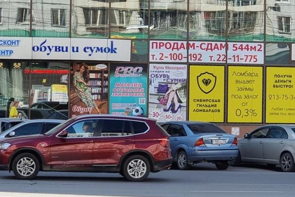 Одна из центральных улиц Новосибирска
