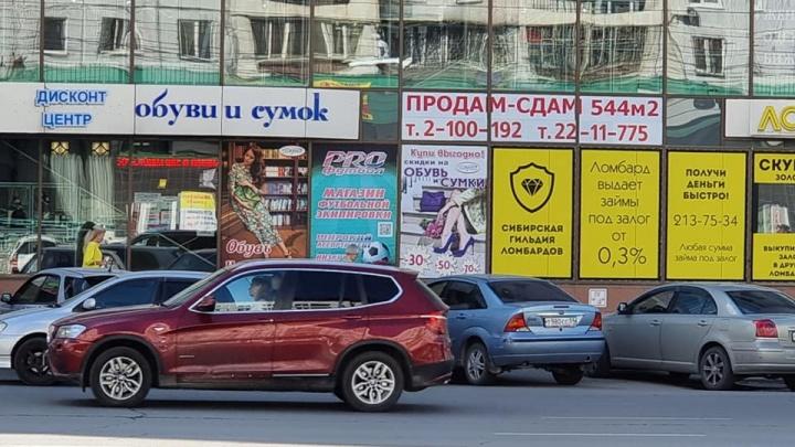 «Ощущение, что ты в далекой провинции»: красноярская бизнесвумен съездила в Новосибирск и ужаснулась