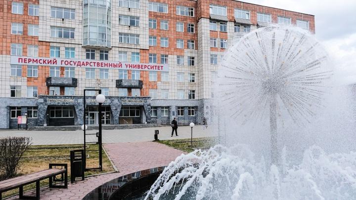 В Перми обсуждают задержку стипендий и зарплат в ПГНИУ. В вузе говорят, что перечислили всё вовремя