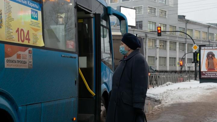 Архангелогородцы смогут следить за движением автобусов онлайн на сервисе «Яндекс.Карты»